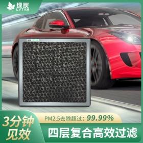 贝博网汽车空调滤芯