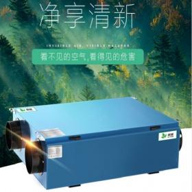 贝博棋牌官网下载DX-1000风量显热交换顶式交换新风系统